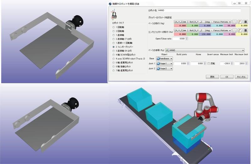 RoboDKのシミュレーション画面