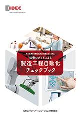 ebook-03-h1-checkbook_s