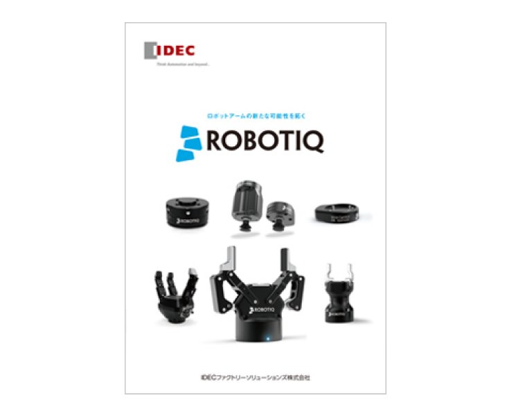 img-document-dl-front-cover_01-robotiq