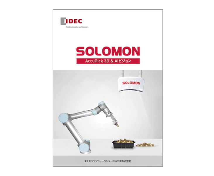 img-document-dl-front-cover_04-solomon