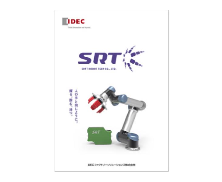 img-document-dl-front-cover_06-srt