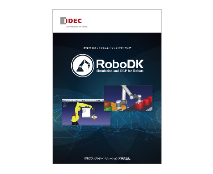 img-document-dl-front-cover_07-robodk