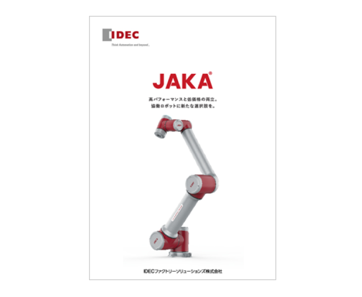 img-document-dl-front-cover_08-jaka