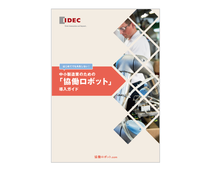 img-document-dl-front-cover_11-primary-guide