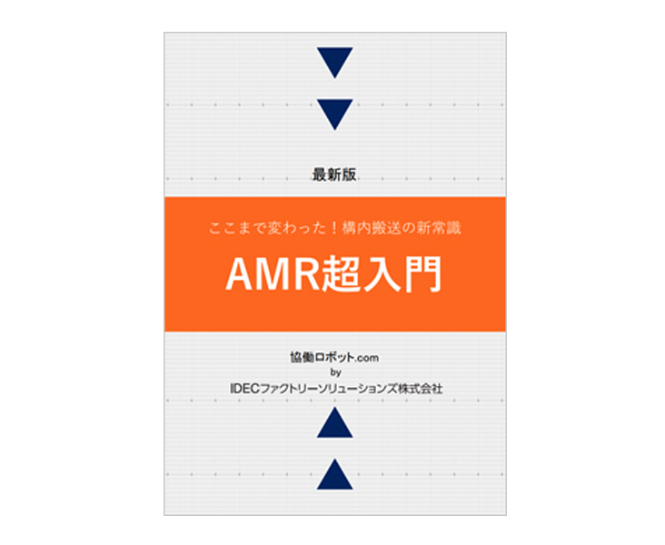img-document-dl-front-cover_15-amr