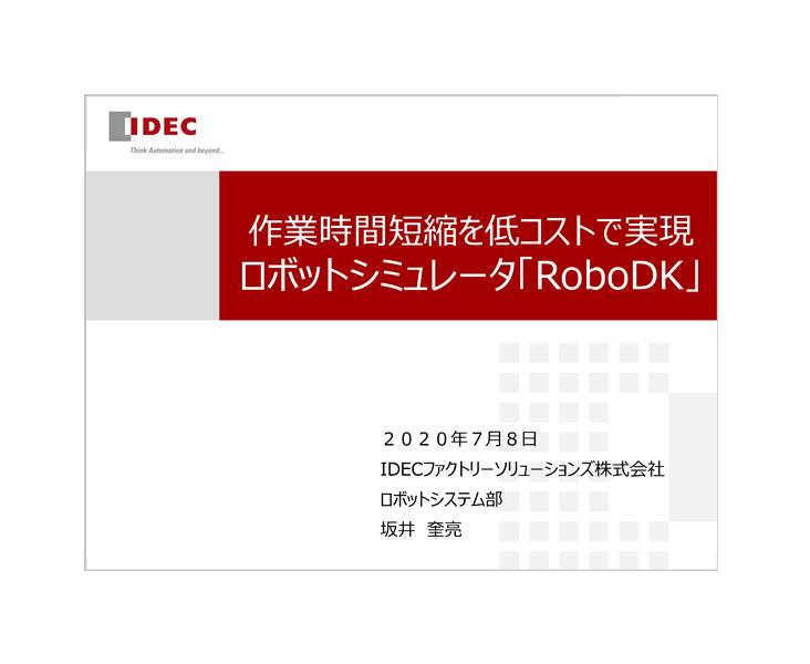 img-document-dl-front-cover_16-webinar-4